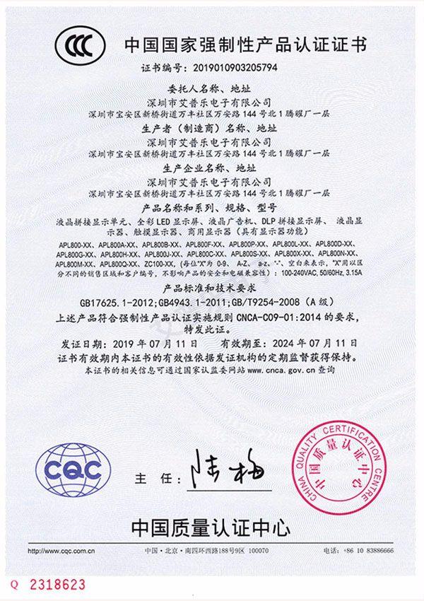 CCC中文